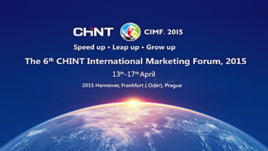 CHINT Acquired China Leading DCS (Distributed Control System) Company