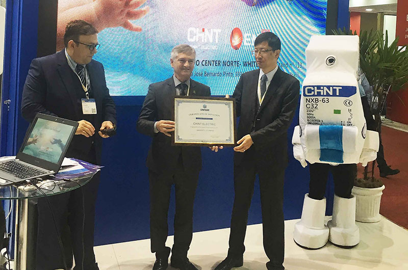 CHINT Solar System Donation Ceremony Closed Successfully in Brazil