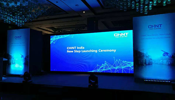 "CHINT India ""New Step Launching Ceremony"""