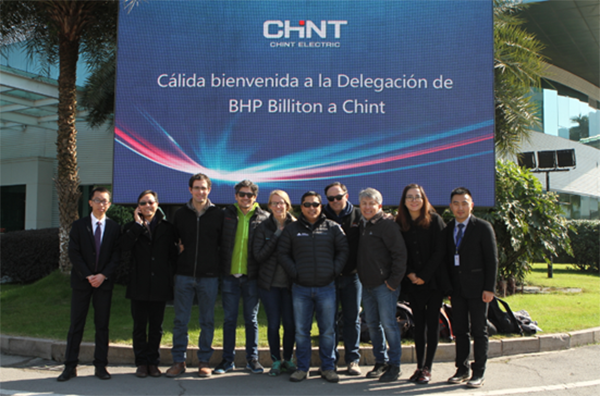 CHINT Was Endowed with BHP Significant Contribution Supplier