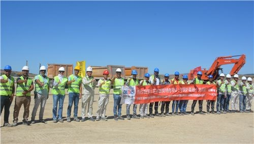 CHINT empower the Hunutlu power plant in Turkey