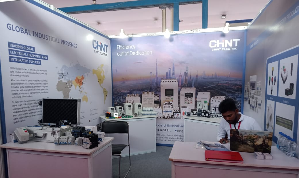 Chint Trade Event