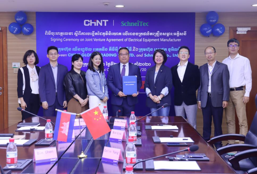 Win-Win Co-Operation, CHINT and SchneiTec set up JV in Cambodia