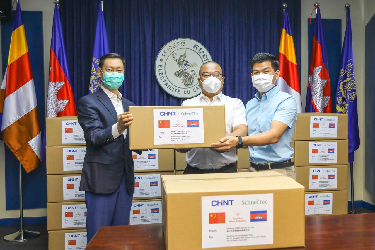 CHINT Global Donates Anti-Epidemic Materials to EDC